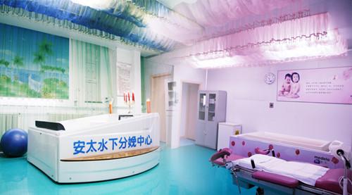 催眠分娩和水中分娩 科学发展的安太新产科